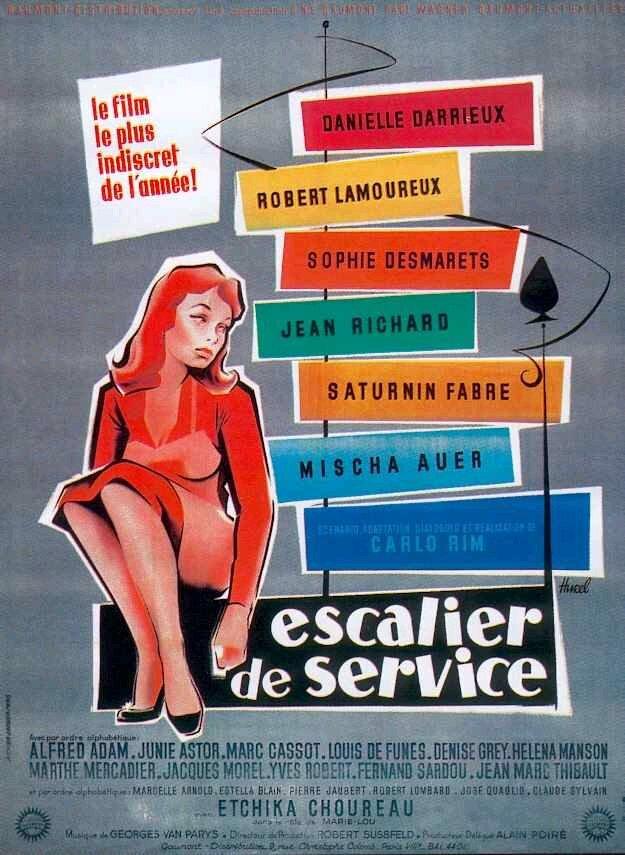 Affiche Escalier de Service